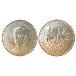 Thailandia 50 Baht. 1974. SC. (Rinoceronte)-(Ley.500). AG. 28,28gr. Ø38mm. KM. 102