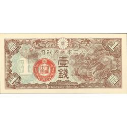 China.-Rep. 1 Sen. 1939. SC. PIK. M7.a