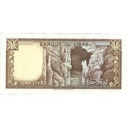 Libano 10 Libra/Pound. 1986. SC. PIK. 63 f