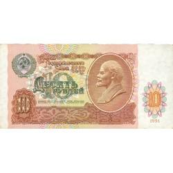 Rusia-URSS 10 Rublos. 1991. SC. PIK. 240 a