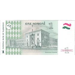 Tajikistan 100. 1. 1994. SC. PIK. 6 a