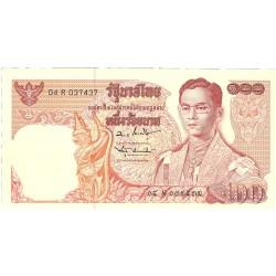 Thailandia 100 Baht. 1969. /78-(s/f). SC. PIK. 85 a