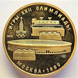 Rusia-URSS 100 Rublos. 1978. LMD-(Leningrado). PRF. AU. 17,28gr. KM. 151. Ø30mm
