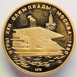 Rusia-URSS 100 Rublos. 1978. LMD-(Leningrado). PRF. AU. 17,28gr. KM. 162. Ø30mm
