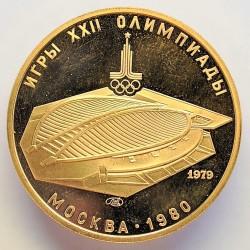 Rusia-URSS 100 Rublos. 1979. LMD-(Leningrado). PRF. AU. 17,28gr. KM. 173. Ø30mm
