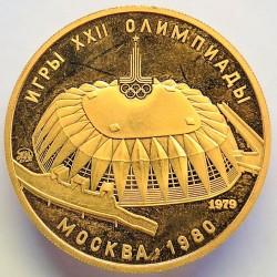 Rusia-URSS 100 Rublos. 1979. MM-(Moscu). PRF. AU. 17,28gr. KM. 174. Ø30mm