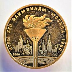 Rusia-URSS 100 Rublos. 1980. MM-(Moscu). PRF. AU. 17,28gr. KM. 186. Ø30mm