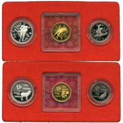 Japon Serie. 1998. PRF. RARO/A. AU+AG. 15,6gr. (500 Yen-(AG)Tabla Sky, 5.000 Yen-(AG)Hokey hielo+10.000 Yen-(Oro)Salto de Sky. C