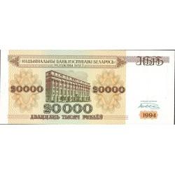 Bielorrusia 20000 Rublos. 1994. SC. PIK. 13