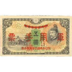 China.-Rep. 5 Yen. 1938. (s/f). SC. PIK. M24 a
