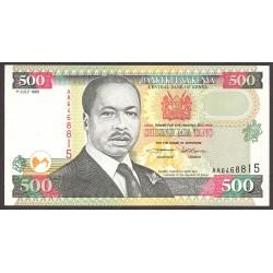 Kenia 500 Shilingi. 1995. SC. PIK. 33