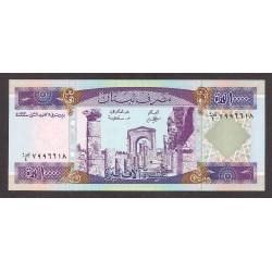 Libano 10000 Libra/Pound. 1993. SC. ESCASO/A. PIK. 70