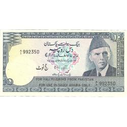 Pakistan 10 Rupia. 1978. SC. (Agujeritos de grapa). PIK. R-6