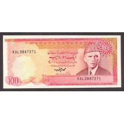 Pakistan 100 Rupia. 1986. SC. (Agujeritos de grapa). PIK. 41