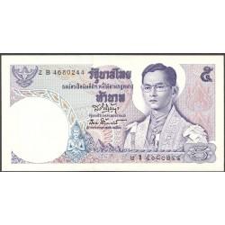 Thailandia 5 Baht. 1969. (s/f). SC. PIK. 82