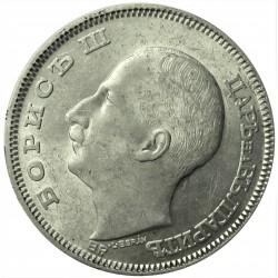 Bulgaria 100 Leva. 1930. BP. AG. 20gr. Ley:0,500. Ø34mm. SC-/SC. KM. 43