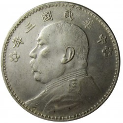 China.-Rep. 1 Dolar. 1914. AG. 23,6gr. Ley:0,890. Fino/a:21,004. (Falsa en plata). (Año 3-Yuan Shih-Kai). Ø38mm. SC-. (Marquita