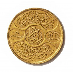 Arabia Saudi 1 Dinar. 1916. 1924. (AH-1334). Hejaz. EBC. (Tres marquitas en listel, posiblemente por haber estado e cerco, per