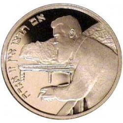 Israel 1 Sheqel/im. 1997. AG. 14,4gr. Ley:0,925. (T.Herz). Ø30mm. SC. KM. 300