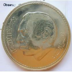 Marruecos 50 Dirham. 1979. (AH.1399). AG. 35gr. Ley:0,925. (Año Int.del Niño). Ø42mm. SC. KM. 70