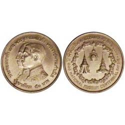 Thailandia 50 Baht. 1974. AG. 24,85gr. Ley:0,400. (Cº.Museo Nacional). Ø40mm. SC-/SC. KM. 101