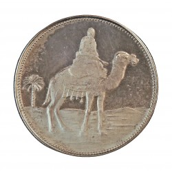 Yemen.-Rep.Arabe del 1 Rial. 1969. AG. 12gr. Ley:0,925. (En mem. de Mahmud Azzubari-(Camello)). Ø20mm. PRF. KM. 1