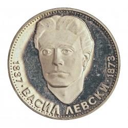 Bulgaria 5  Leva. 1973. AG. 20,5gr. Ley:0,900. (Centº Muerte de V.Levski). Ø36mm. PRF. KM. 82