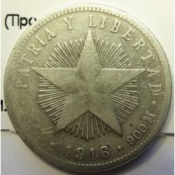 Cuba 20 Ctvo. 1916. AG. 5gr. Ley:0,900. (Tipo Estrella). Ø23mm. BC+/MBC-. KM. 13.2