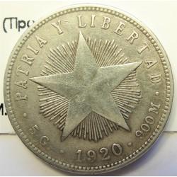 Cuba 20 Ctvo. 1920. AG. 5gr. Ley:0,900. (Tipo Estrella). Ø23mm. MBC. KM. 13.2