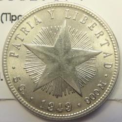 Cuba 20 Ctvo. 1949. AG. 5gr. Ley:0,900. (Tipo Estrella). Ø23mm. SC-/SC. (Tono original). KM. 13.2