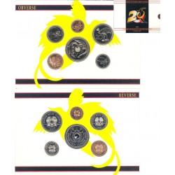 Papua Nueva Guinea Serie. 1995. CUNI. (Serie Oficial Completa: 6 Valores-1+2+5+10+20 Toea +1 kina). SC. KM. 1 a 6