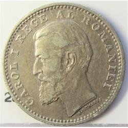Rumania 50  Bani. 1900. Bruselas. AG. 2,5gr. Ley:0,835. Ø18mm. EBC-/EBC. KM. 23