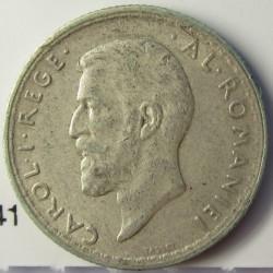 Rumania 50  Bani. 1911. AG. 2,5gr. Ley:0,835. Ø18mm. EBC-/EBC. KM. 41