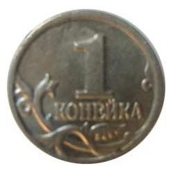 Rusia-C.I.S. 1 Kopek. 2001. M-(Moscu). CUNI. 1,51gr. Ø15,5mm. SC-. (Manchita). KM. 600
