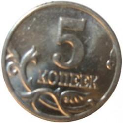 Rusia-C.I.S. 5 Kopek. 2002. M-(Moscu). CUNI. 2,57gr. Ø18,5mm. SC-/EBC+. KM. 601