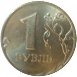Rusia-C.I.S. 1 Rublos. 1998. MM-(Moscu). CUNI. 3,2gr. Ø20mm. EBC+. (Manchitas). KM. 604