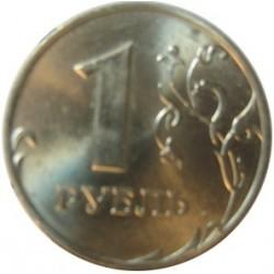 Rusia-C.I.S. 1 Rublos. 1998. MM-(Moscu). CUNI. 3,2gr. Ø20mm. SC-/SC. KM. 604