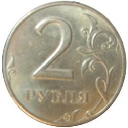 Rusia-C.I.S. 2 Rublos. 1997. MM-(Moscu). CUNI. 5,16gr. Ø22,5mm. EBC+. KM. 605
