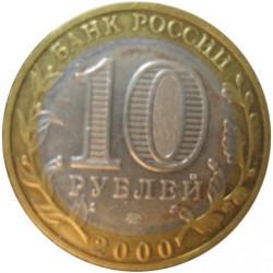 Rusia-C.I.S. 10 Rublos. 2000. MM-(Moscu). AE+CUNI. 8,26gr. (55ºAnv.Victoria)-(Bimetalica). Ø27mm. MBC+. KM. 670
