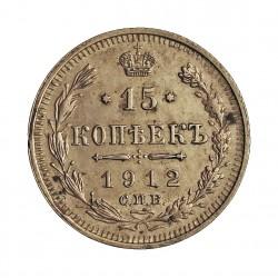 Rusia-IMPERIO 15 Kopek. 1912. CIIb-(St.Petersburg). AG. 2,7gr. Ley:0,500. Ø19,5mm. EBC+/SC-. MUY ESCASO/A. KM. 21a.2