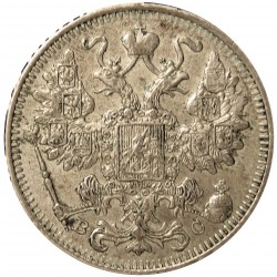 Rusia-IMPERIO 15 Kopek. 1916. (Petrogrado). B/C. AG. 2,7gr. Ley:0,500. Ø19,5mm. EBC+/SC-. KM. 21a.3