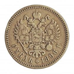 Rusia-IMPERIO 1 Rublos. 1896. * (Paris). AG. 19,996gr. Ley:0,900. Ø34mm. BC+/MBC-. (Limpiada). KM. 59.3