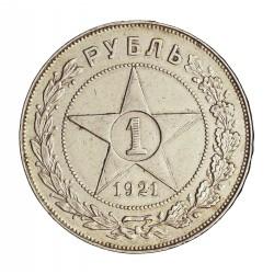 Rusia-URSS 1 Rublos. 1921. (PCOCP). AG. 20gr. Ø33mm. EBC-/EBC. KM. 84