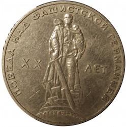 Rusia-URSS 1 Rublos. 1965. (CCCP). CUNI. 9,86gr. (20º Anv.Victoria II G.Mundial)-(Fcha.en canto). Ø31mm. EBC/EBC+. Insig.marqui