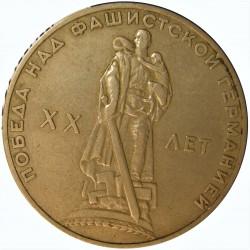Rusia-URSS 1 Rublos. 1965. (CCCP). CUNI. 9,86gr. (20º Anv.Victoria II G.Mundial)-(Fcha.en canto). Ø31mm. MBC/MBC+. KM. 135.1