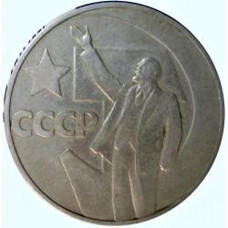 Rusia-URSS 1 Rublos. 1967. (CCCP). CUNI. 10,98gr. (50º Anv.Revolucion)-(Fecha en cto.). Ø31mm. MBC/MBC+. KM. 140.1
