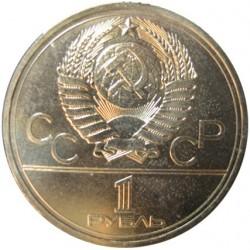 Rusia-URSS 1 Rublos. 1977. CUNI. 12,8gr. (Olimp.-Emblema). Ø31mm. SC. KM. 144