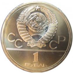 Rusia-URSS 1 Rublos. 1979. CUNI. 12,8gr. (Olimp.-Sputnik). Ø31mm. SC. KM. 165