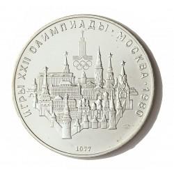 Rusia-URSS 10 Rublos. 1977. LM-(Leningrado). AG. 33,3gr. Ley:0,900. (Olimp.-Moscu). Ø39mm. PRF. KM. 149