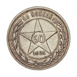 Rusia-URSS 50 Kopek. 1921. (PCOCP). AG. 10gr. Ø27mm. MBC+. KM. 83